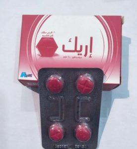ادوية الانتصاب في مصر 2020 23