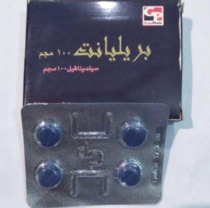 ادوية الانتصاب في مصر 2020 26