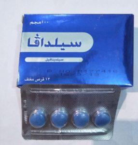 ادوية الانتصاب في مصر 2020 28