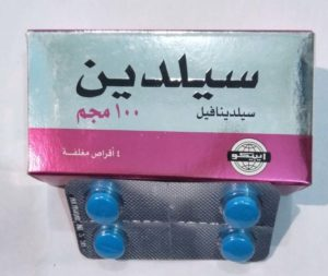 ادوية الانتصاب في مصر 2020 22