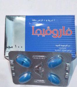 ادوية الانتصاب في مصر 2020 24