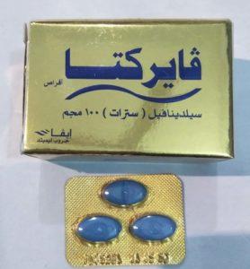 ادوية الانتصاب في مصر 2020 29