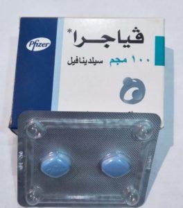 ادوية الانتصاب في مصر 2020 27