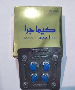 ادوية الانتصاب في مصر 2020 25
