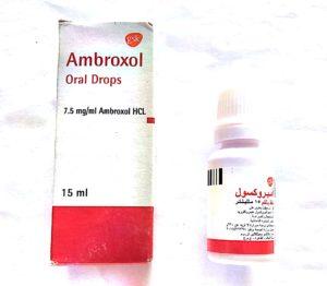 امبروكسول نقط لعلاج الكحه وطارد للبلغم عن الاطفال