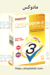 OMEGADDOX شراب 3