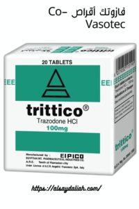 دواء تريتيكو وسرعة القذف 3